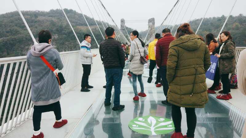 森米张家界巅峰财富之旅17.jpg