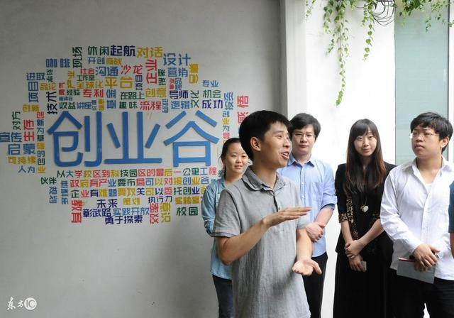 大学生创业,这几点你必须要了解!【AD】 - 第1张  | 重庆自考网