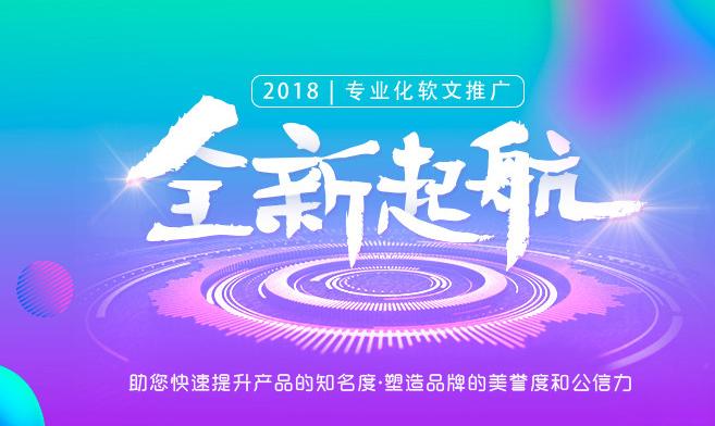 助力中小企业推广宣传 无锡远诺科技全新上线软媒之家