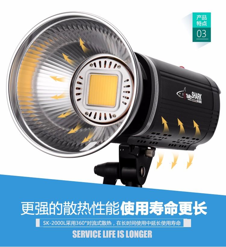 Tolifo图立方LED常亮太阳灯SK-2000L.jpg