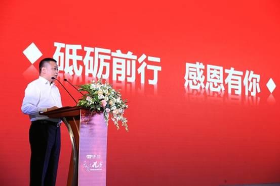 解读九好集团董事长郭丛军感恩大会暨区块链应用论坛发言稿