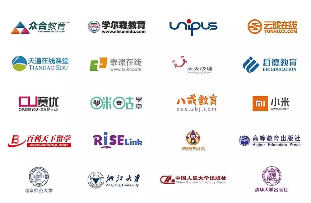 EduSoho与京东云一起展望在线教育美好未来