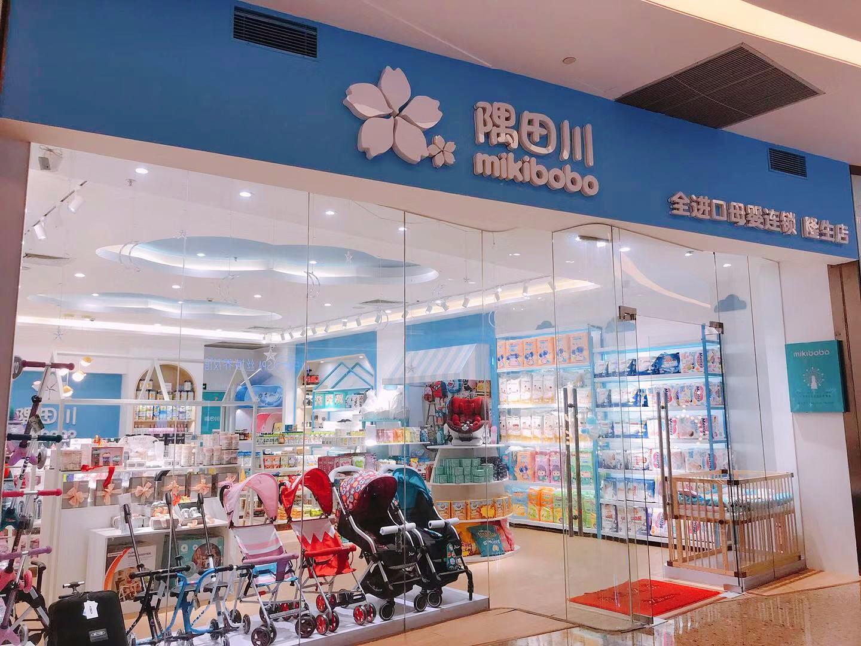 隅田川惠州店.jpg