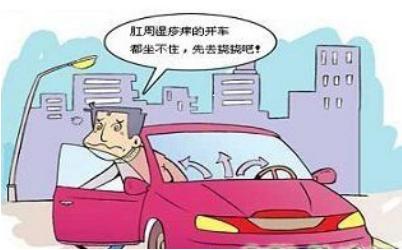 肛周湿疹来袭?重庆东大医院倾情献上应对良策