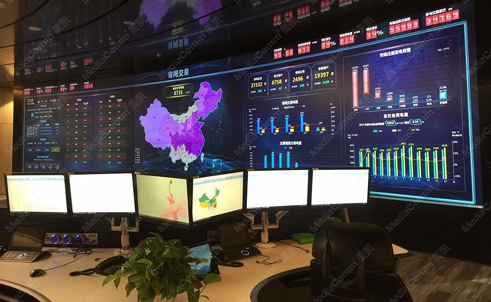 国家电网交易中心_智慧电网坐席协作管理解决方案-小.jpg