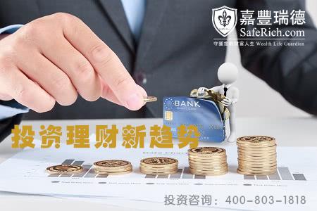 嘉丰瑞德:通货膨胀时代如何进行基金投资